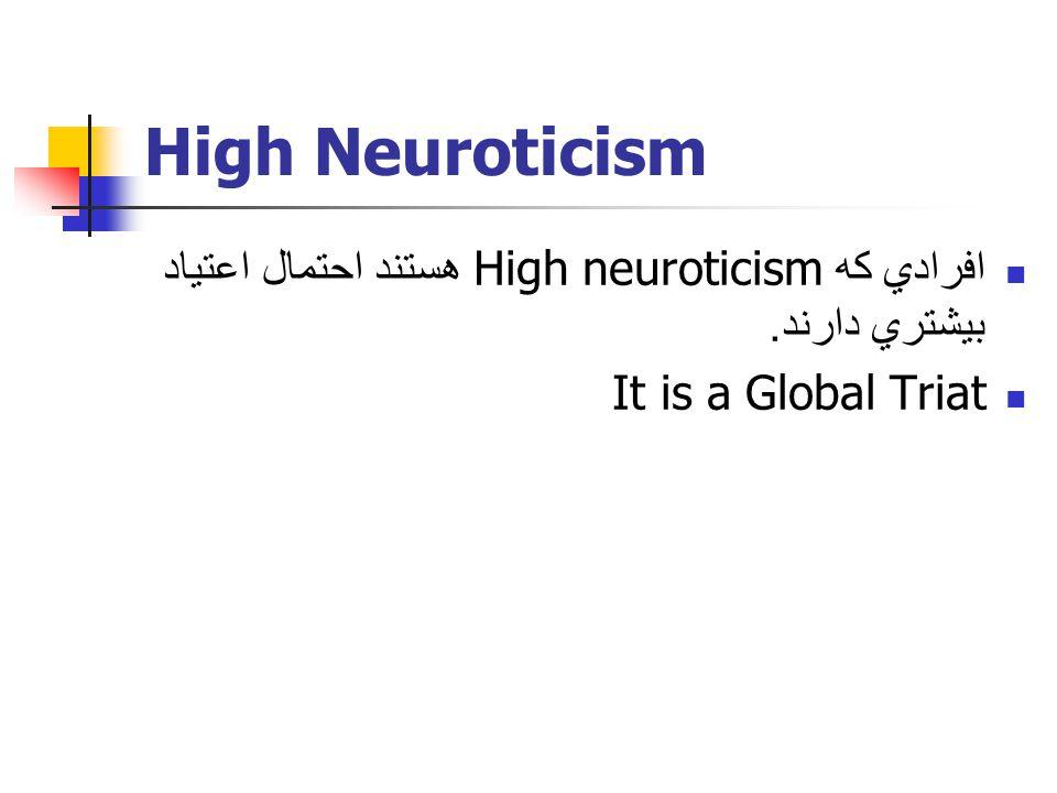 High Neuroticism افرادي كه High neuroticism هستند احتمال اعتياد بيشتري دارند. It is a Global Triat