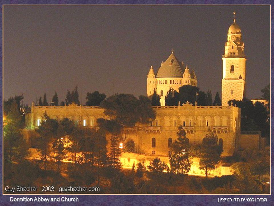 אבל המקום הכי קריר בקיץ, בודאי בערב, הוא ירושלים. וזה לא קריר יחסי , זה קריר באמת .