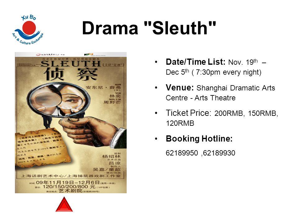 Drama Sleuth Date/Time List: Nov.