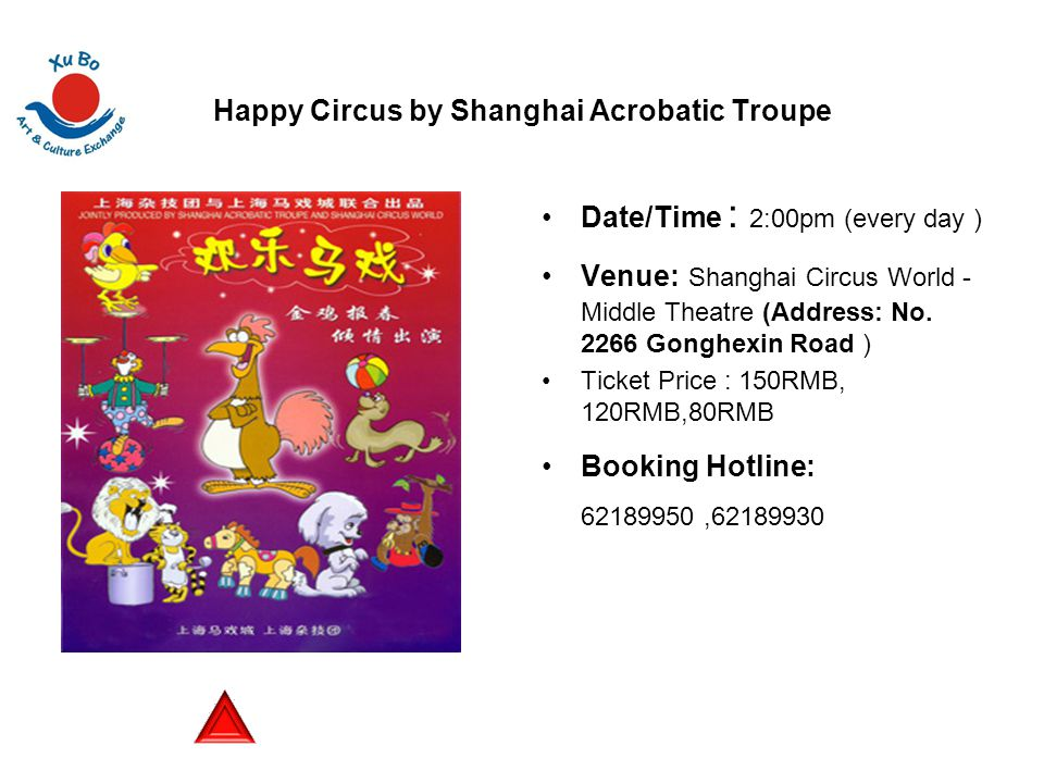 Gershwin Piano Quartet Shanghai Concert Date/Time List: Nov.