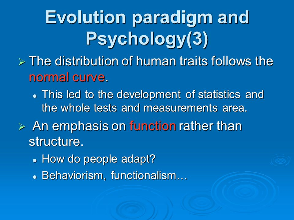 Evolution paradigm and Psychology(3)  The distribution of human traits follows the normal curve.
