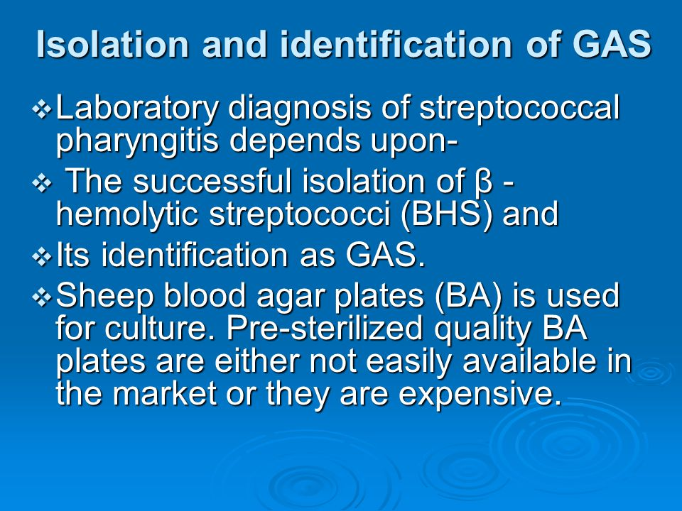 Isolation and identification of GAS  Laboratory diagnosis of streptococcal pharyngitis depends upon-  The successful isolation of β - hemolytic stre