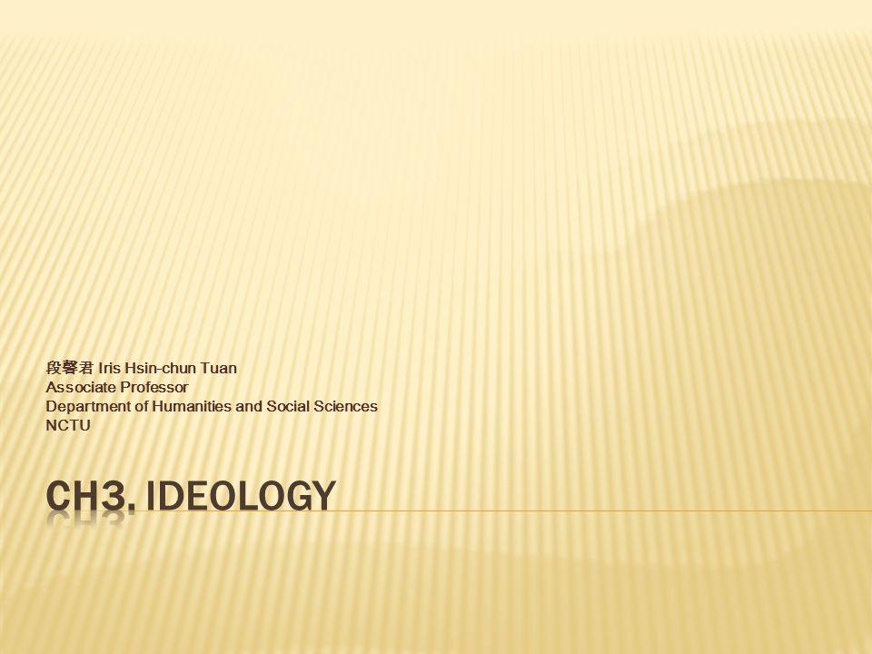 段馨君 Iris Hsin-chun Tuan Associate Professor Department of Humanities and Social Sciences NCTU