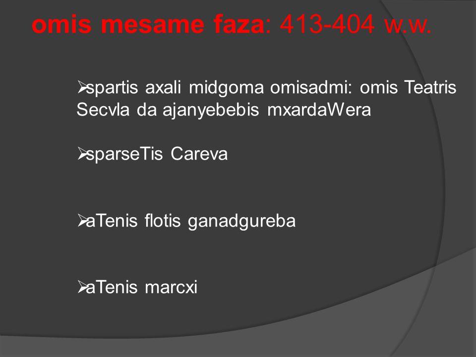 omis mesame faza: 413-404 w.w.  spartis axali midgoma omisadmi: omis Teatris Secvla da ajanyebebis mxardaWera  sparseTis Careva  aTenis flotis gana