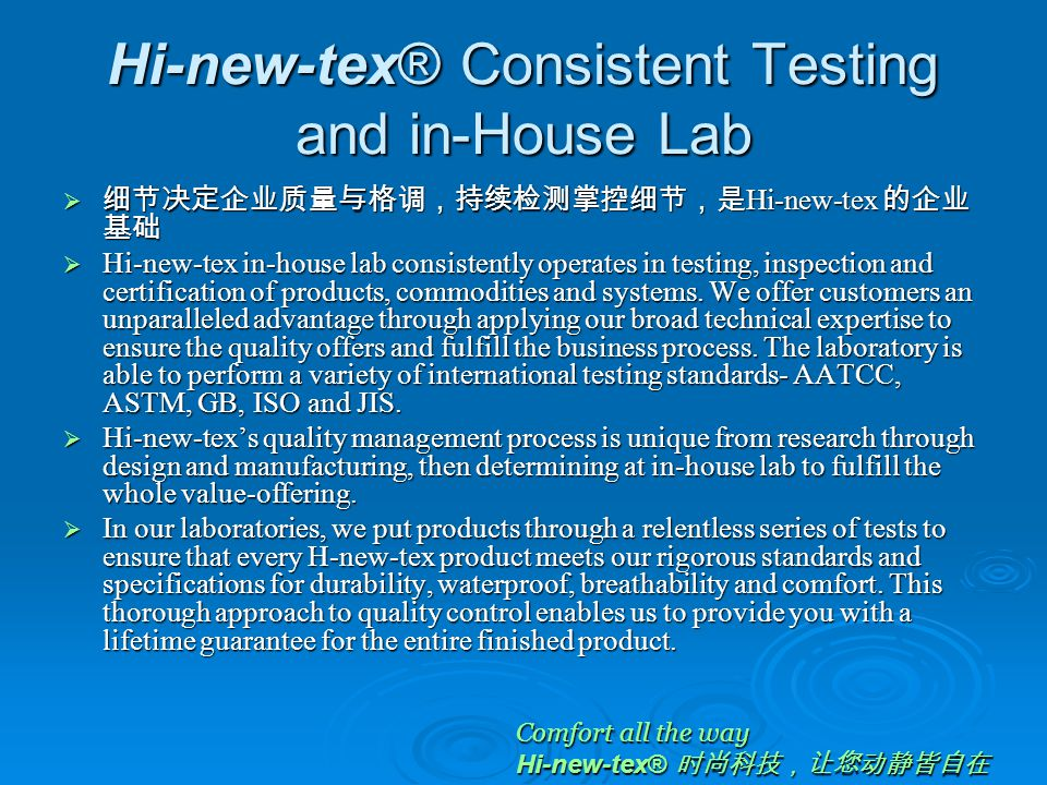 Hi-new-tex® Consistent Testing and in-House Lab  细节决定企业质量与格调,持续检测掌控细节,是 Hi-new-tex 的企业 基础  Hi-new-tex in-house lab consistently operates in testing, inspection and certification of products, commodities and systems.