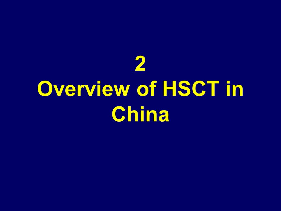 2 Overview of HSCT in China