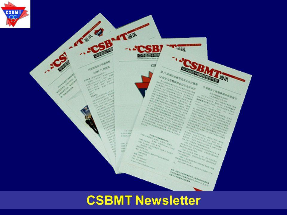 CSBMT Newsletter