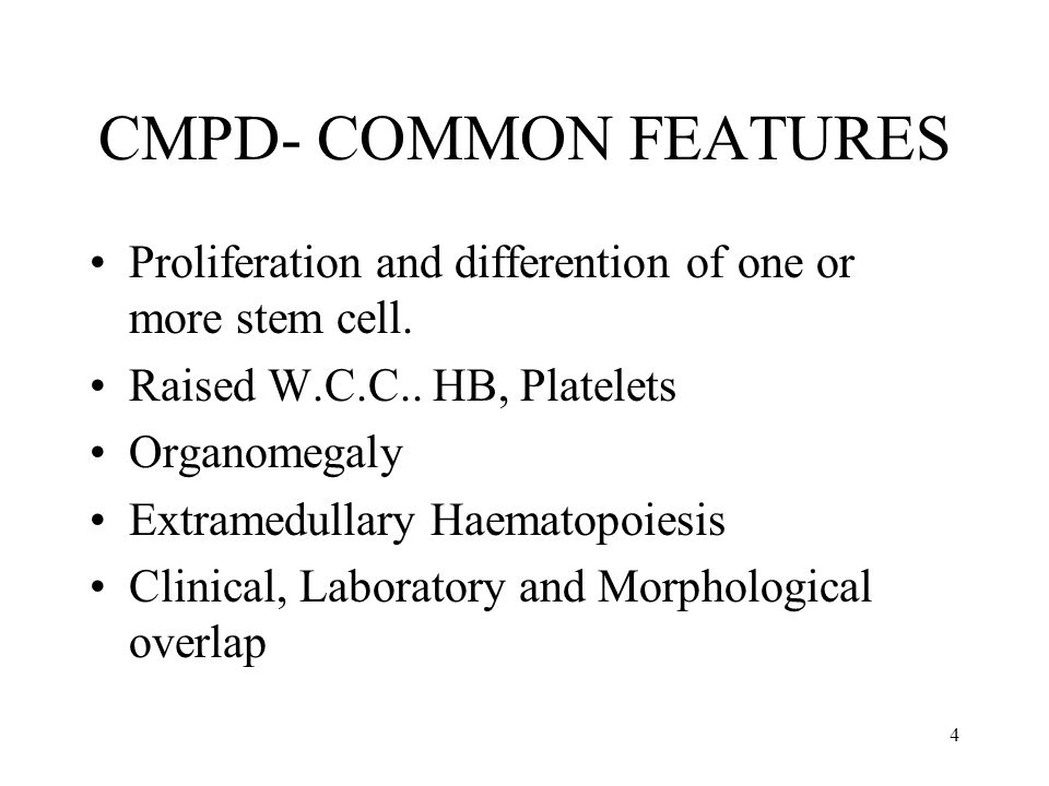 15 CLINICAL FEATURES OF P.R.V.CONTD.