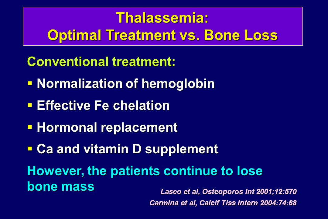 Thalassemia: Optimal Treatment vs.