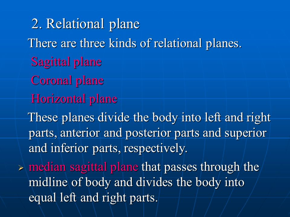 2. Relational plane 2. Relational plane There are three kinds of relational planes. There are three kinds of relational planes. Sagittal plane Sagitta