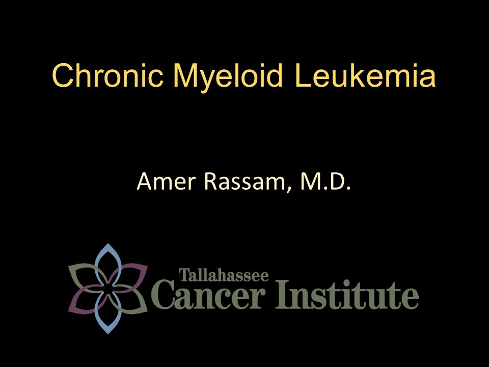 Resistance to Imatinib occurs predominantly during advanced phase CML  Advanced stage cancers are characterized by multiple genetic changes  Patients in advanced phase often relapse with the development of chemotherapy resistance  Some patients in blast crisis CML respond to Imatinib but then tends to relapse Chronic Phase Blast Crisis Relapse Ph+ Ph+ blastsPh-negative Ph+ Imatinib mesylate- resistant blasts Hematopoietic differentiation Bone marrow to peripheral blood