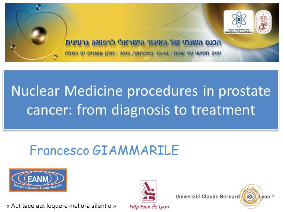 Bone scan and F-Choline Radionuclide treatment Presentation Outline Introduction NO CONFLICT OF INTEREST