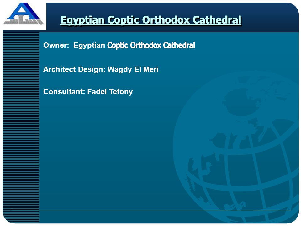 Architect Design: Wagdy El Meri Consultant: Fadel Tefony