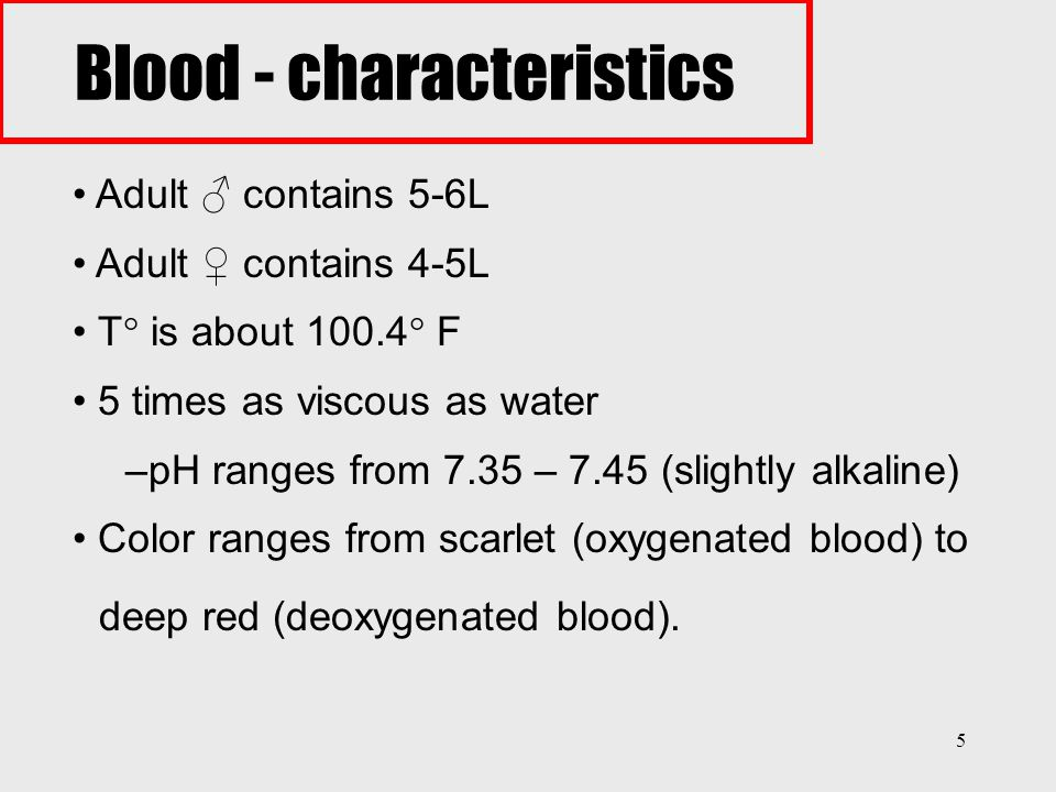 16 Percentage of whole blood occupied by packed red blood cells Average in a ♂ is 46 (range of 40-54) Average in a ♀ is 42 (range of 37-47) Determined by centrifuging a blood sample so that all formed elements come out of suspension Low Hct values may indicate anemia whereas high values may indicate polycythemia Hematocrit