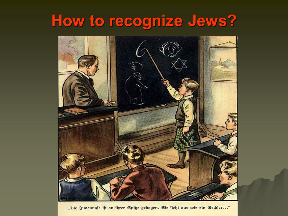 How to recognize Jews