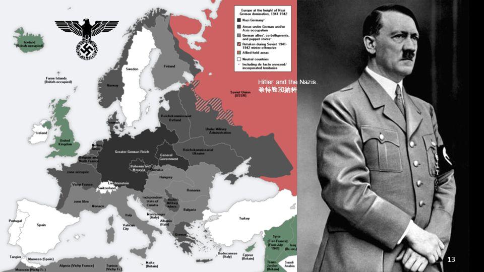 Germany territory before the first world war 第一次世界大戰前的德國領土 12