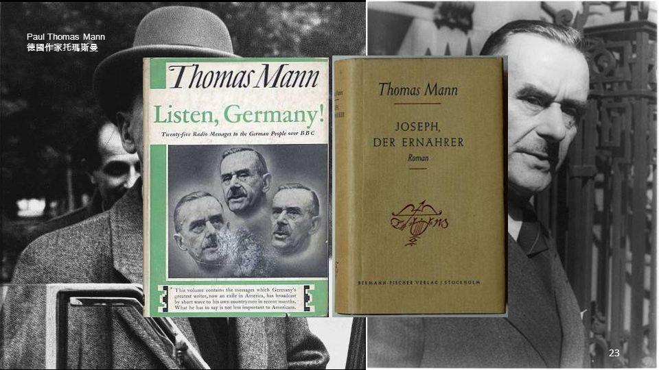 Hermann Hesse 赫曼赫賽 德國諾貝爾獎偉大的作家 22