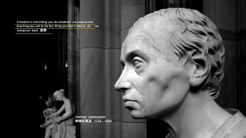 German philosopher 叔本華, 德國哲學家 (1788—1860) 26