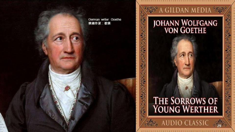 Georg Wilhelm Friedrich]; (1770 –1831) was a German philosopher, and a major figure in German Idealism.