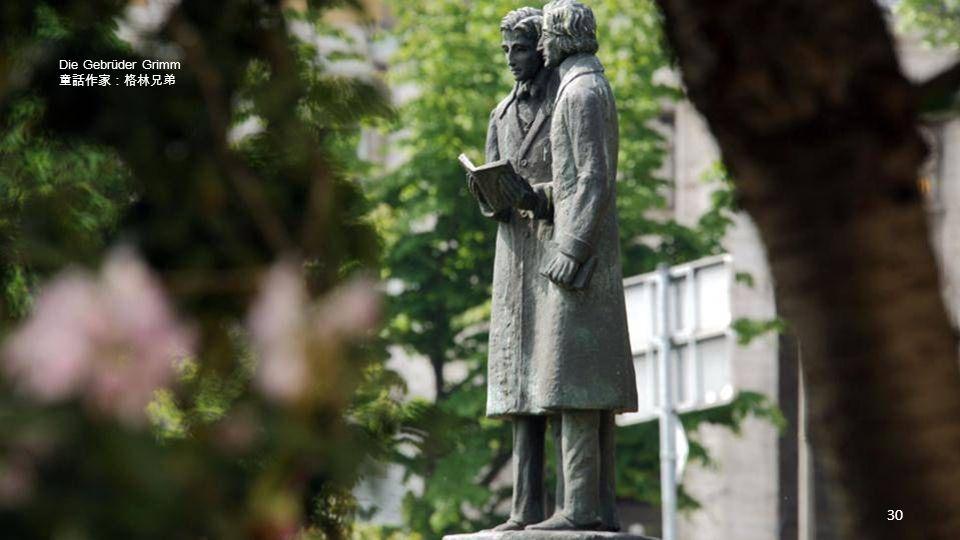 German writer Goethe 德國作家:歌德 29