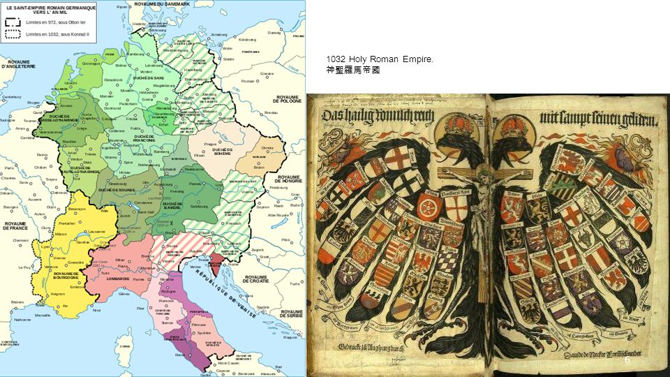 Map of the Germania and the Roman Empire 羅馬帝國和日耳曼德國 5