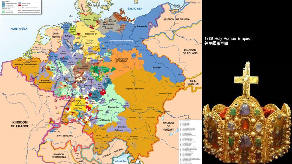 1032 Holy Roman Empire. 神聖羅馬帝國 6