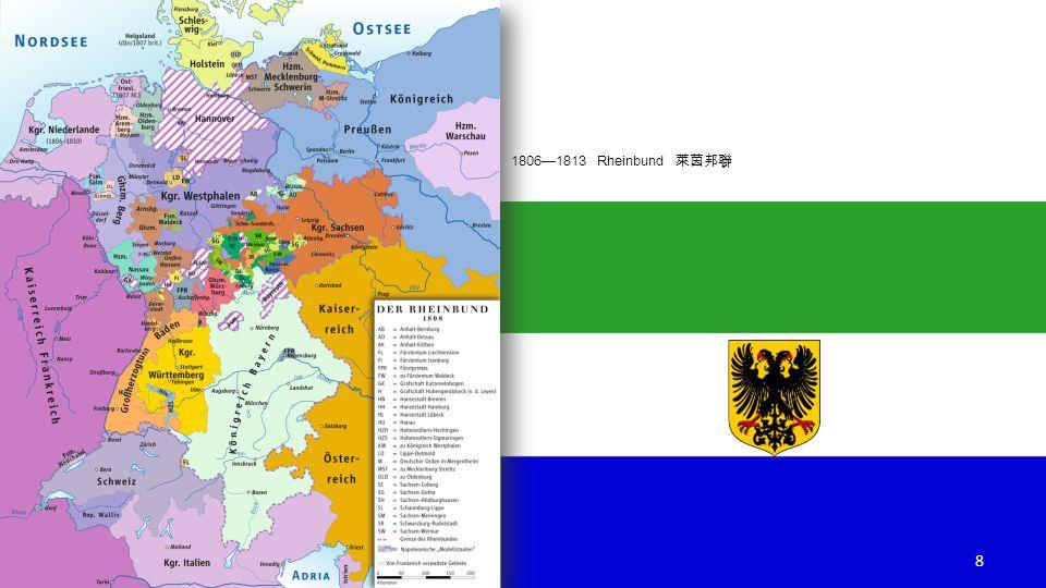 1789 Holy Roman Empire. 神聖羅馬帝國 7