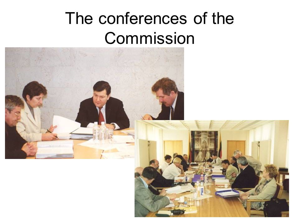 Educational activity of the International Commission
