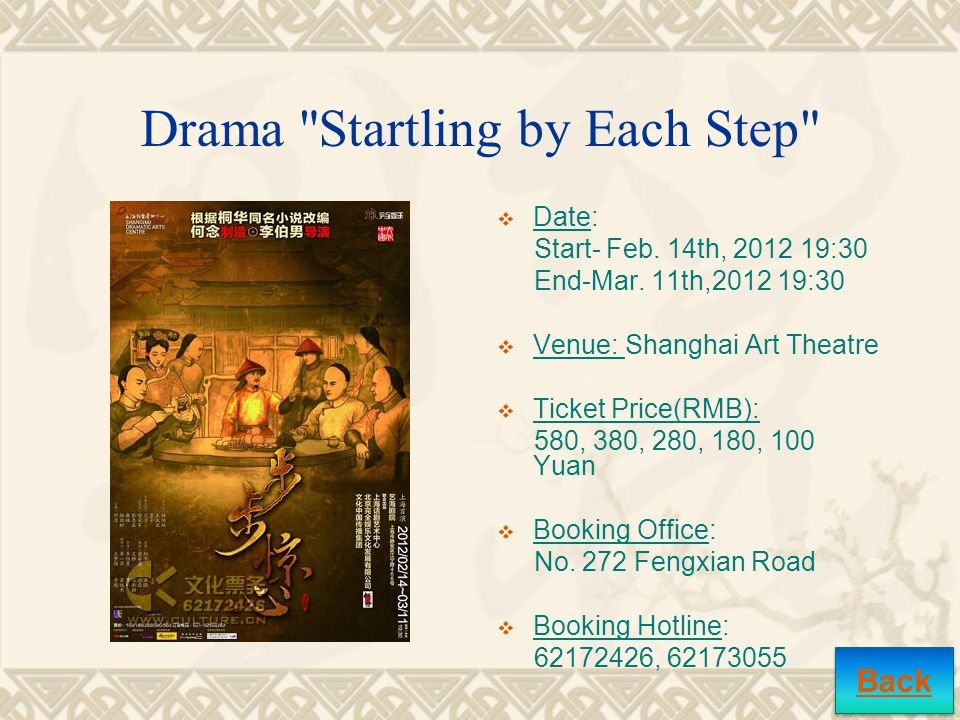 Drama Startling by Each Step  Date: Start- Feb.