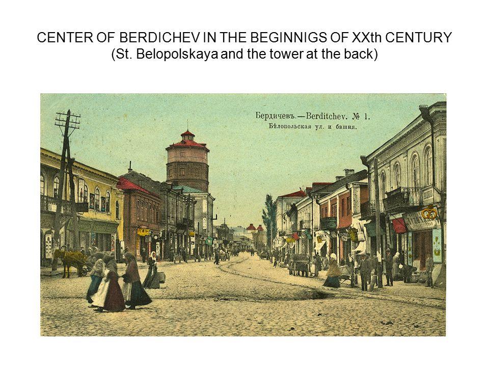 02. Облога бердичевской крепости-монастыря. Гравюра Т.Раковецкого, 1768 год.