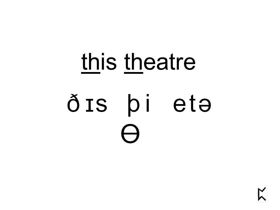 this theatre