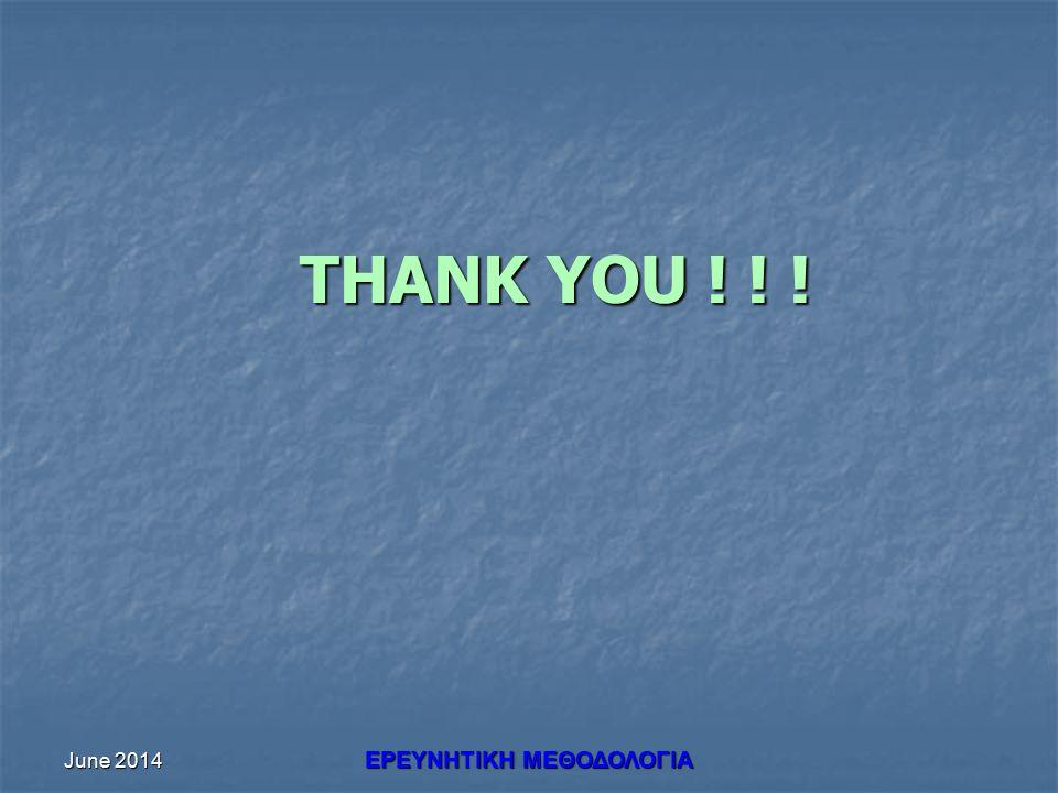 June 2014 ΕΡΕΥΝHΤΙΚΗ ΜΕΘΟΔΟΛΟΓΙΑ THANK YOU ! ! !
