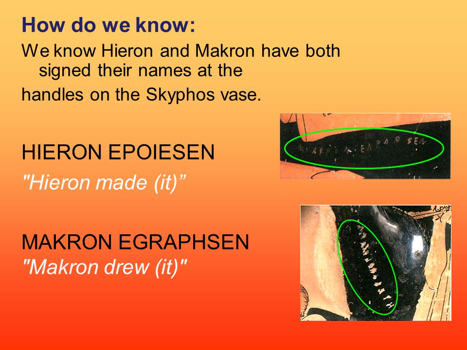 How do we know: We know Hieron and Makron have both signed their names at the handles on the Skyphos vase.