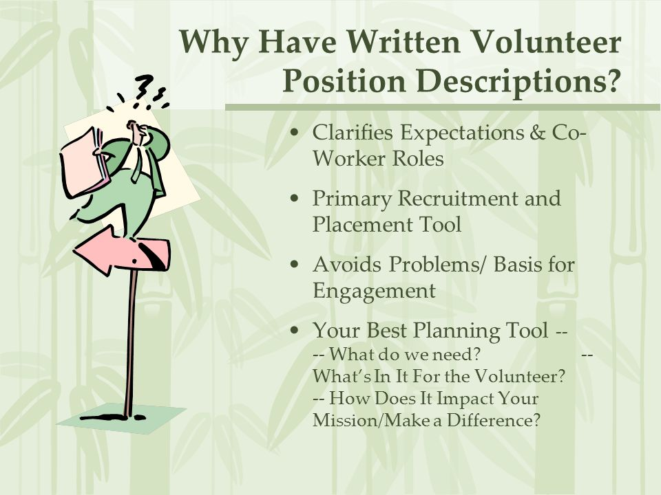 Why Have Written Volunteer Position Descriptions.