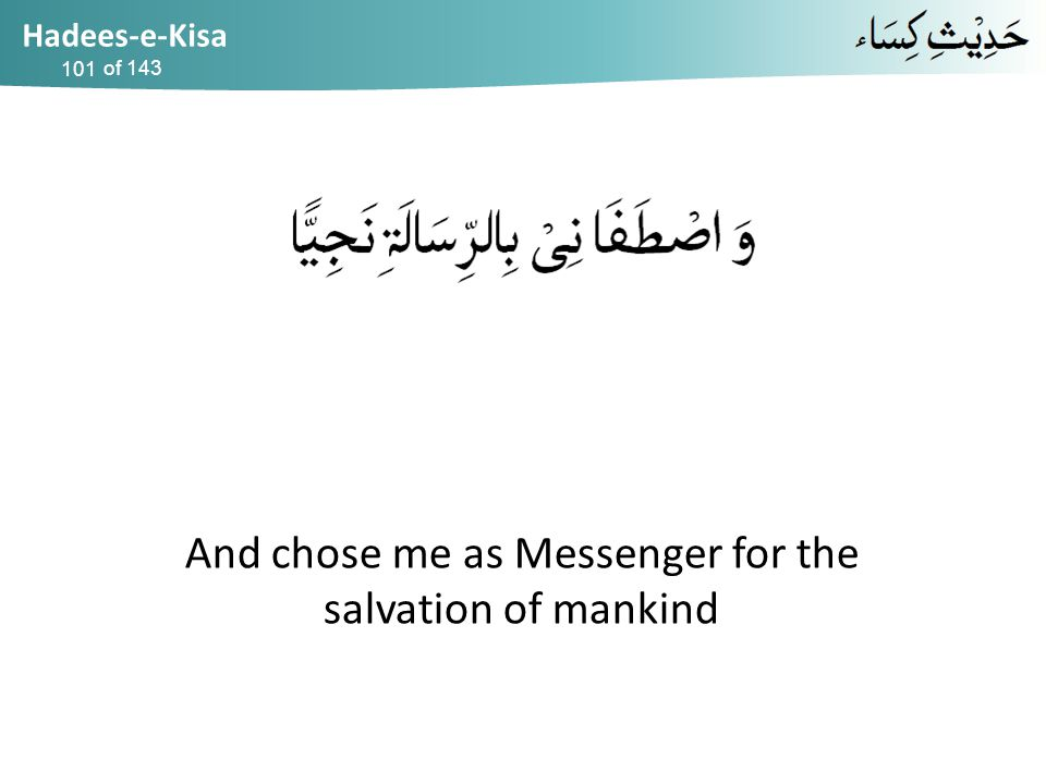 Hadees-e-Kisa of 143 And chose me as Messenger for the salvation of mankind 101