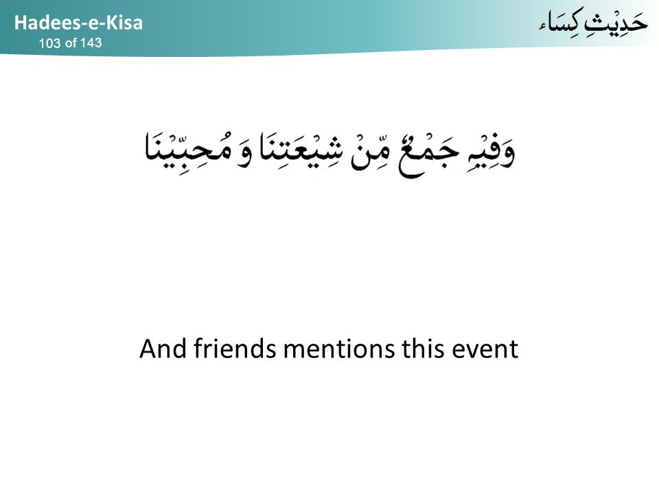 Hadees-e-Kisa of 143 And friends mentions this event 103