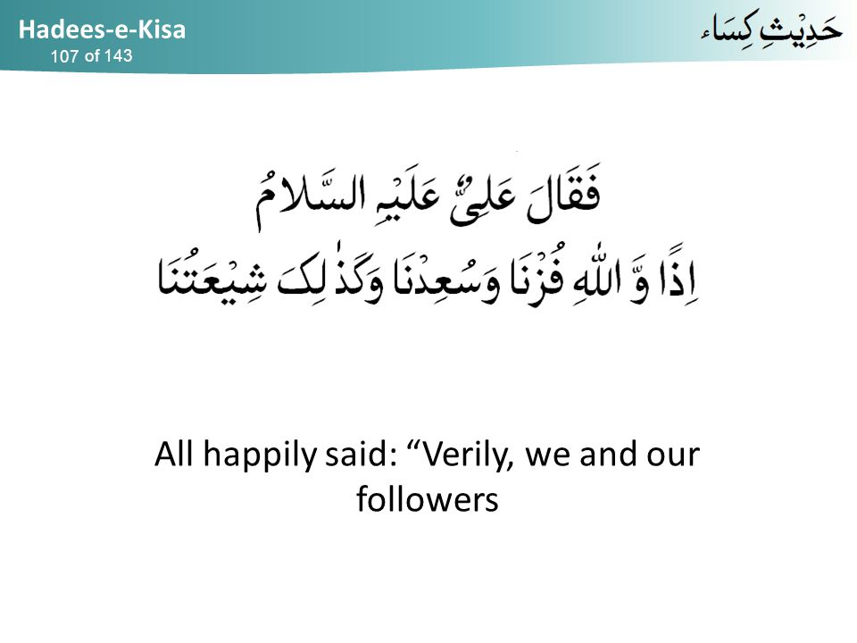 Hadees-e-Kisa of 143 All happily said: Verily, we and our followers 107