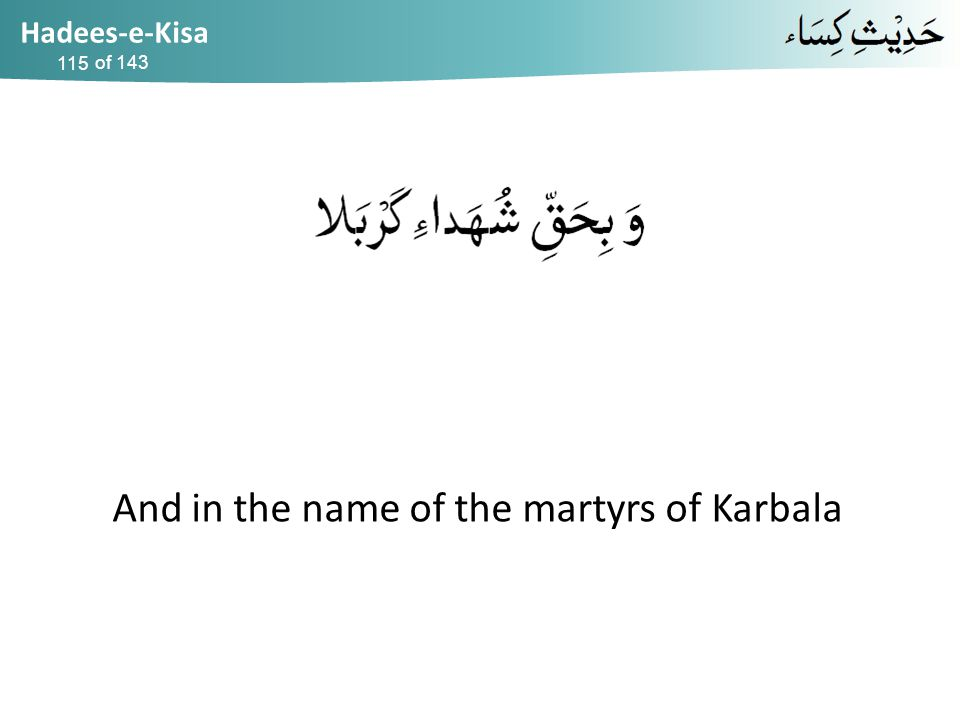 Hadees-e-Kisa of 143 And in the name of the martyrs of Karbala 115