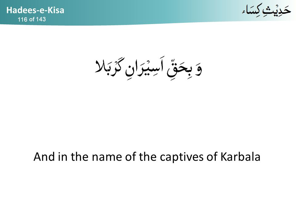 Hadees-e-Kisa of 143 And in the name of the captives of Karbala 116