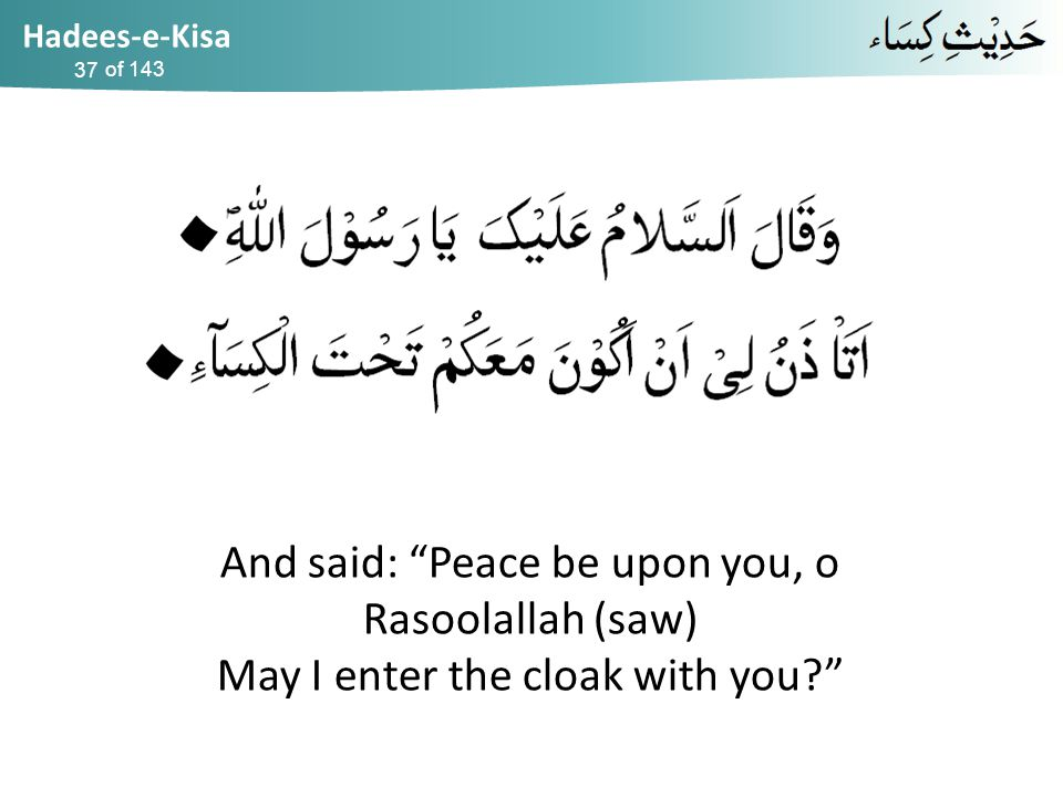 Hadees-e-Kisa of 143 And said: Peace be upon you, o Rasoolallah (saw) May I enter the cloak with you 37