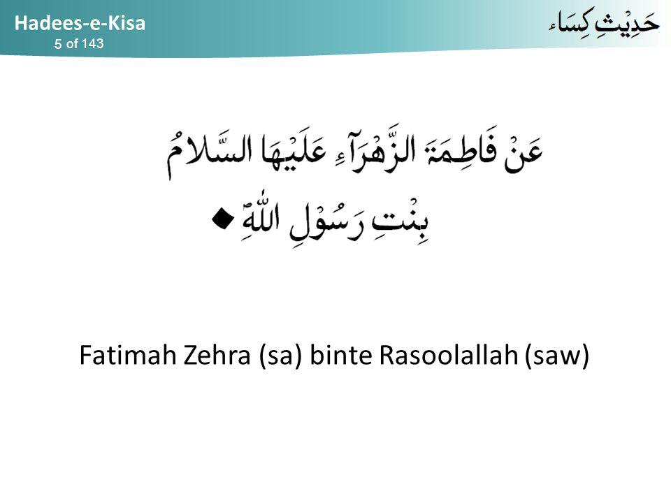 Hadees-e-Kisa of 143 Fatimah Zehra (sa) binte Rasoolallah (saw) 5