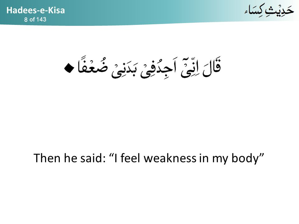 Hadees-e-Kisa of 143 Then he said: I feel weakness in my body 8