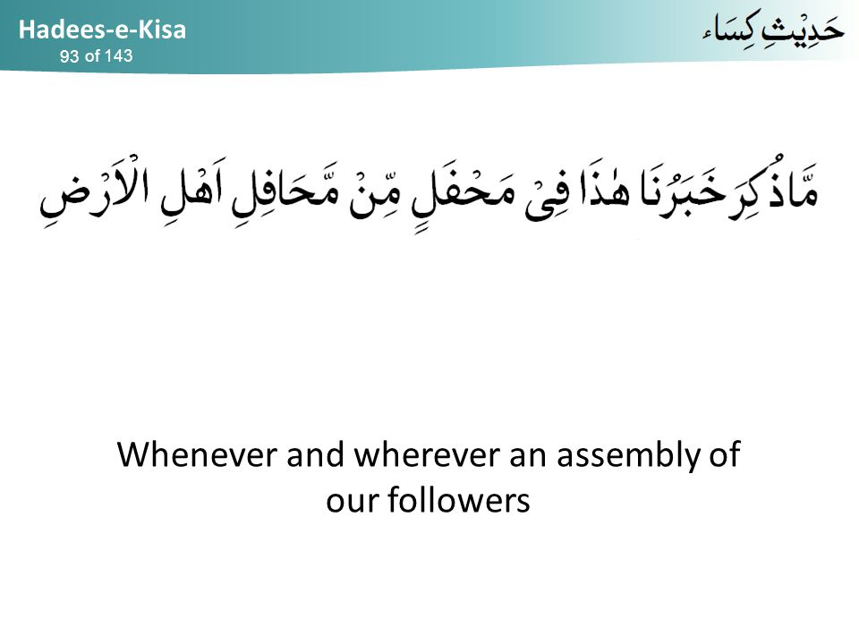 Hadees-e-Kisa of 143 Whenever and wherever an assembly of our followers 93