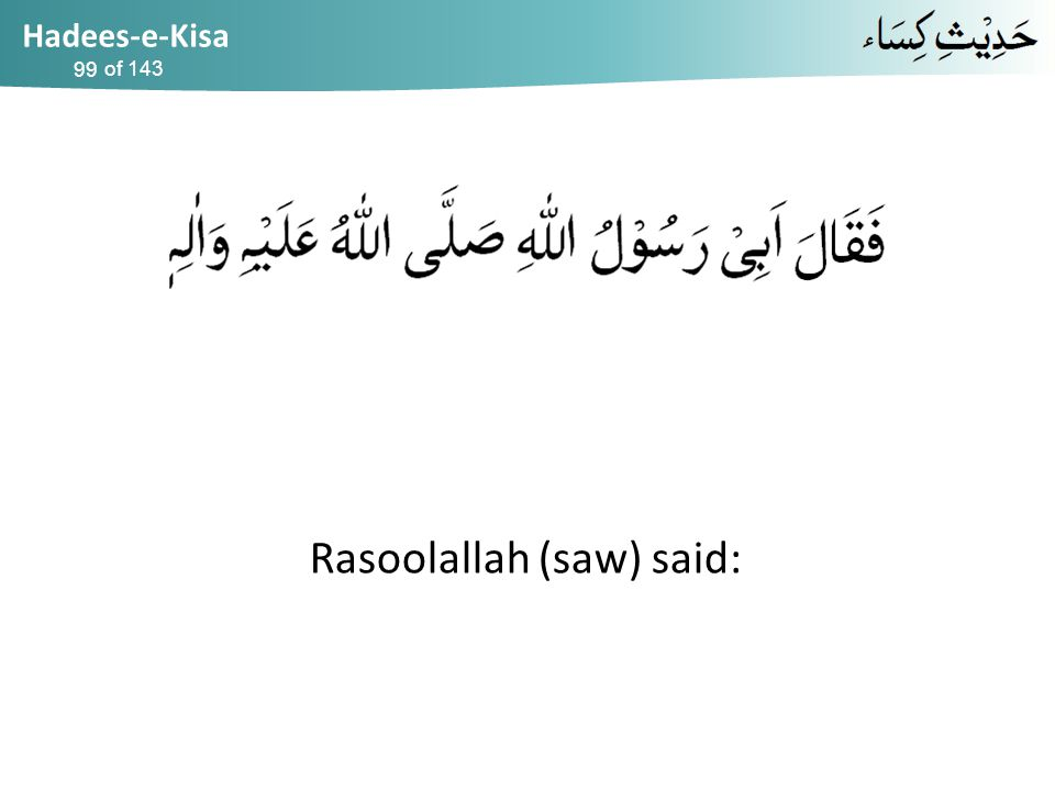 Hadees-e-Kisa of 143 Rasoolallah (saw) said: 99