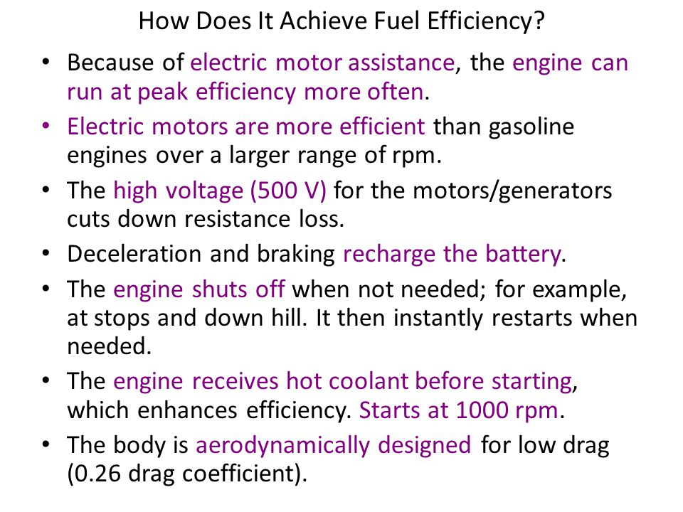 How Does It Achieve Fuel Efficiency.