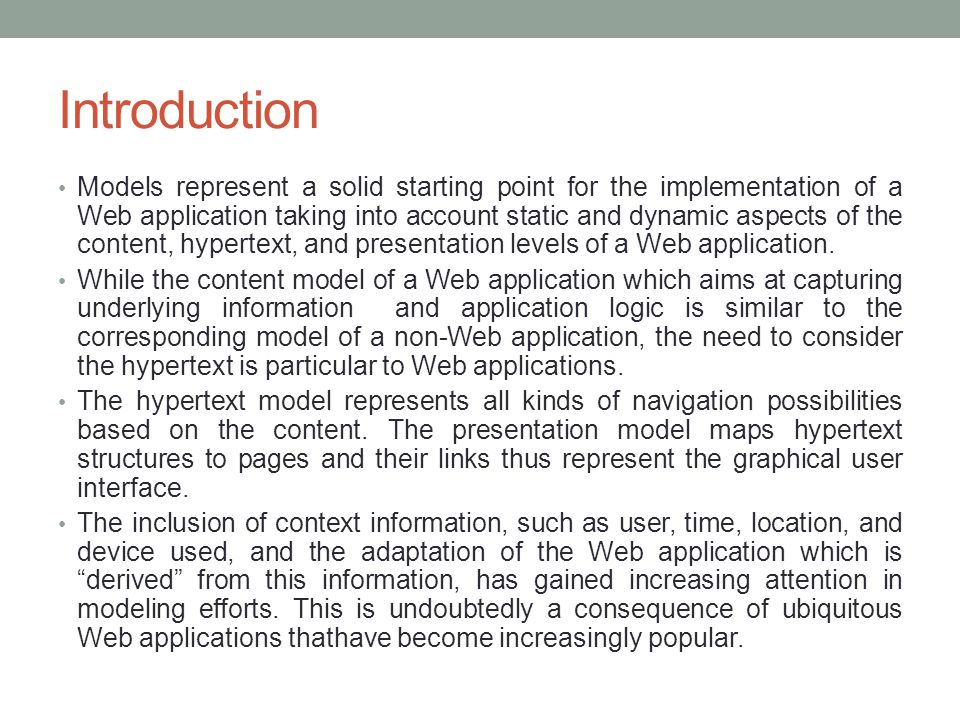 Hypertext structure model of the PC's view on the reviewing system.