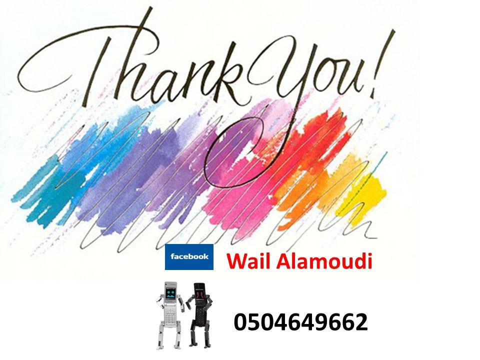 Wail Alamoudi 0504649662