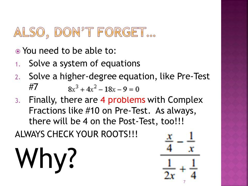  You need to be able to: 1. Solve a system of equations 2.