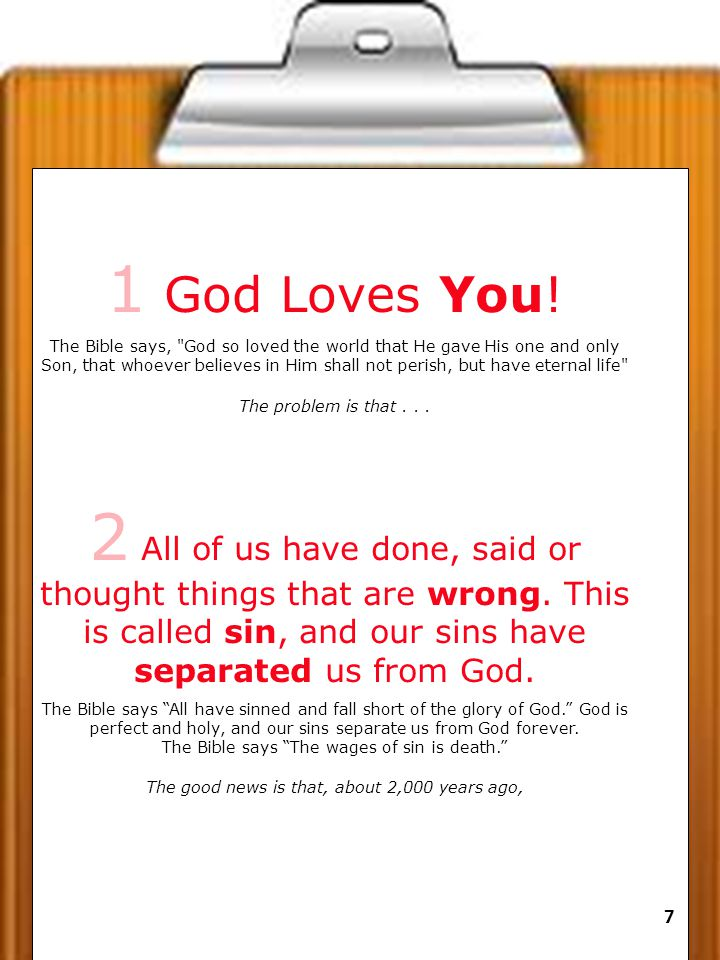 1 God Loves You.