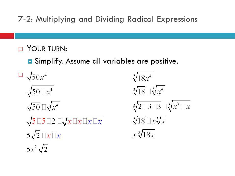 7-2: Multiplying and Dividing Radical Expressions  To multiply radical expressions, multiply terms underneath the radical, then simplify 